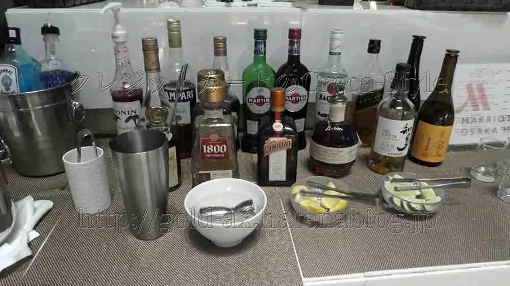 大阪マリオット都ホテルのクラブラウンジはアルコールも充実
