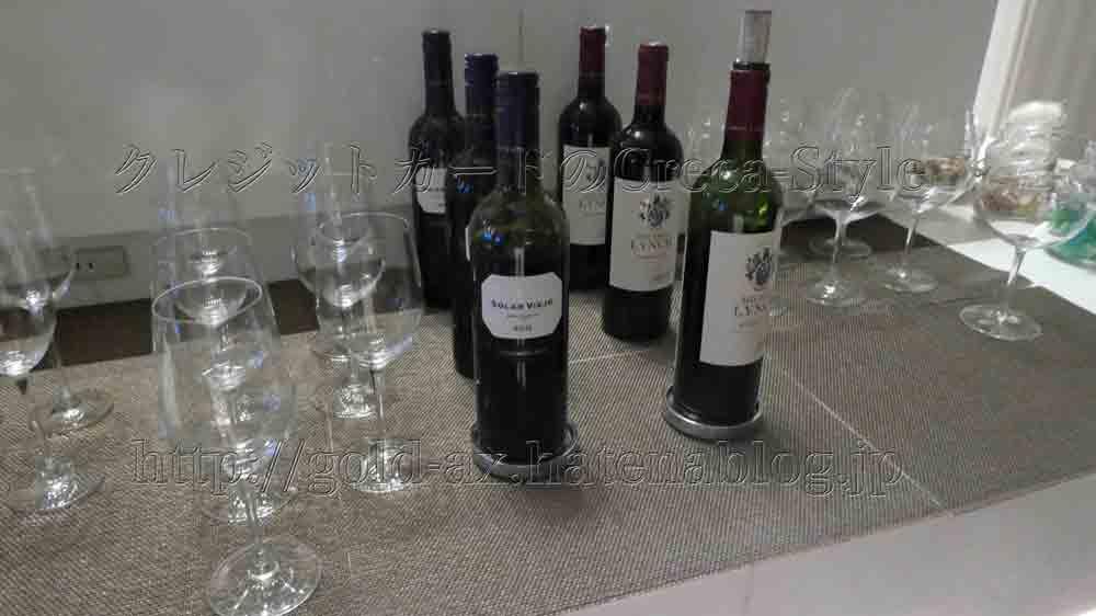 クラブラウンジでワインも充実