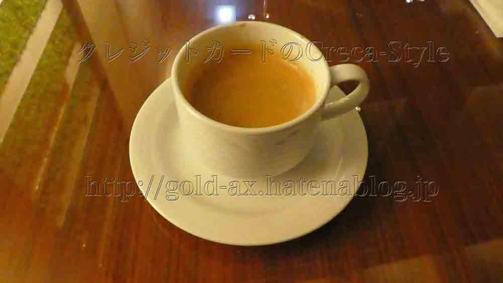 大阪マリオット都ホテルのクラブラウンジで締めのコーヒー