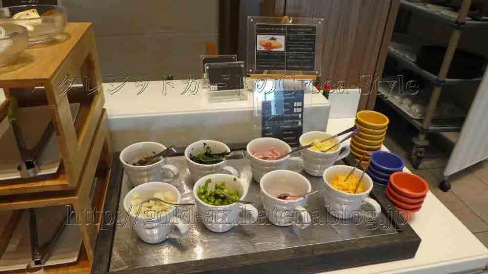 大阪マリオット都ホテルのクラブラウンジで朝食 オムレツ