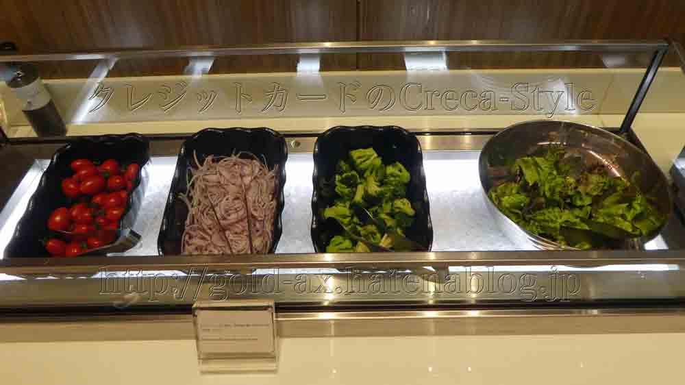 クラブラウンジの朝食 野菜類も充実