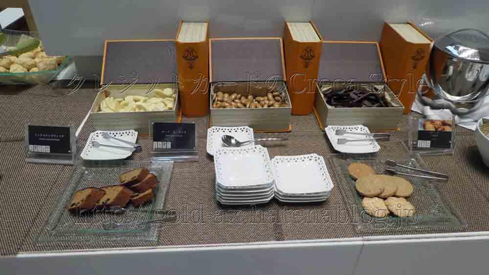 大阪マリオット都ホテルのクラブラウンジで2回目のアフタヌーンティー チョコレートとクッキー