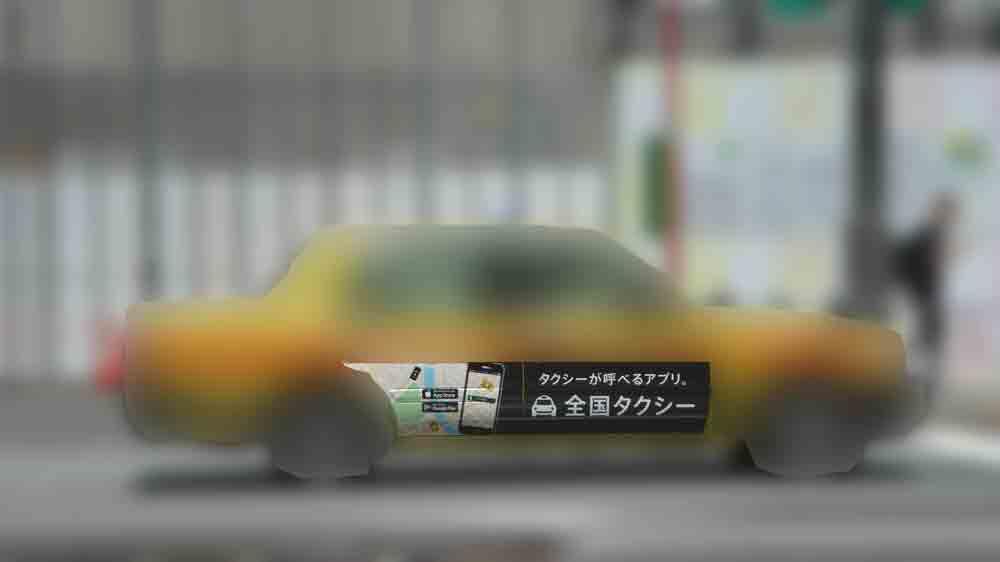 アメックス、全国タクシーアプリキャッシュバックキャンペーン