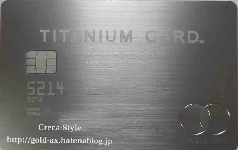 LUXURY CARD(ラグジュアリーカード )なら関空でメリット絶大!