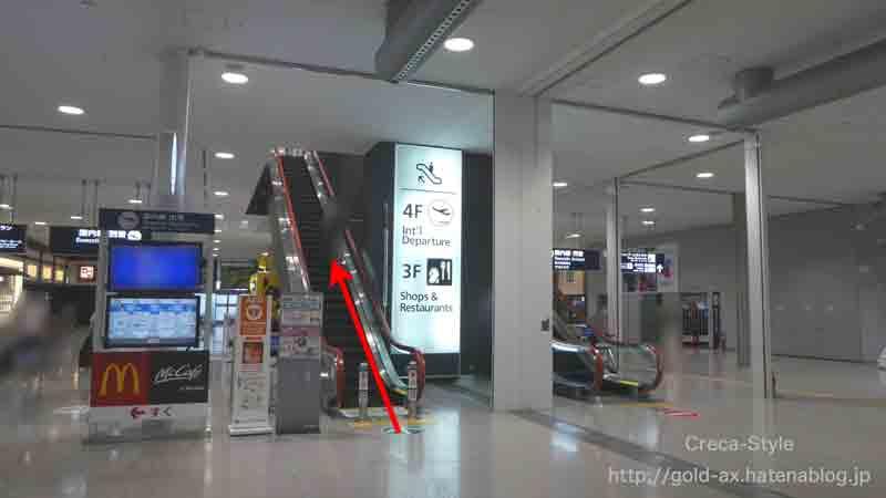 関西空港のぼてじゅうまでのアクセス
