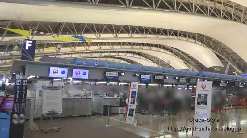 関西国際空港(関空)4階の国際線出発ロビー