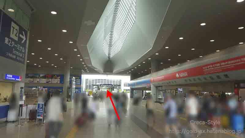 JR、南海電鉄の関西空港駅の様子
