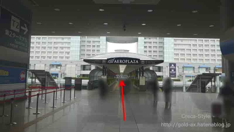 空港駅からホテル日航関西空港へのアクセス