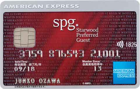 SPG AMEX(アメックス)のカード画像