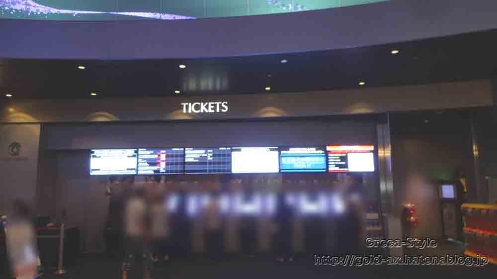 ラグジュアリーカードで映画チケットの自動券売機操作方法