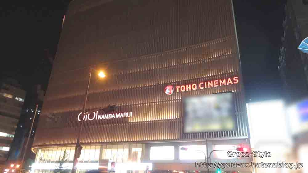アメックス、映画館で20%キャッシュバックキャンペーン