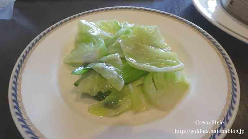 ラグジュアリーカード 関西空港のホテル日航関西空港 中国料理 桃李 野菜炒め