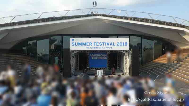 アメックス花火、Summer Festival2018