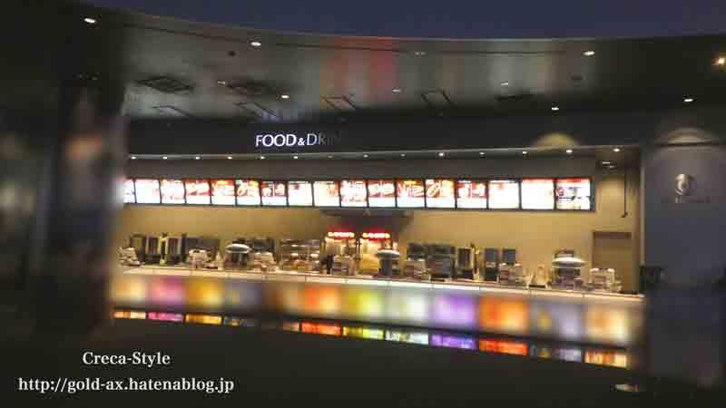 アメックス映画館でキャッシュバックキャペーンは飲食代金も対象です