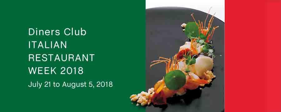 ダイナースクラブ イタリアンレストランウィーク 2018