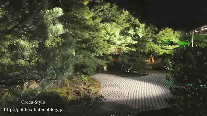 アメックス、圓徳院の夜間特別拝観でライトアップされた庭