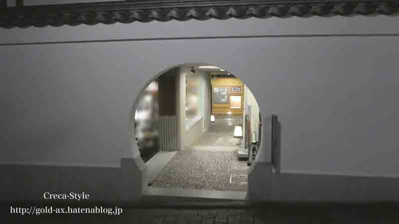アメックス、京都特別観光ラウンジの裏門に通じる入り口