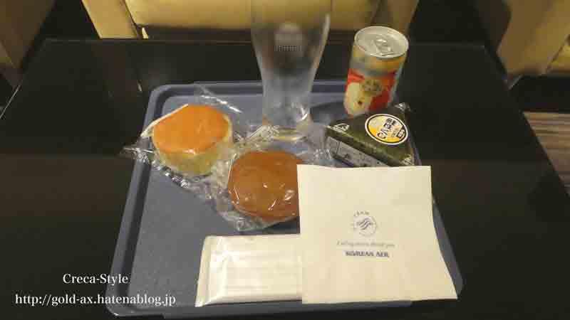 ラグジュアリーカードの関西空港の特典でプライオリティパスを利用