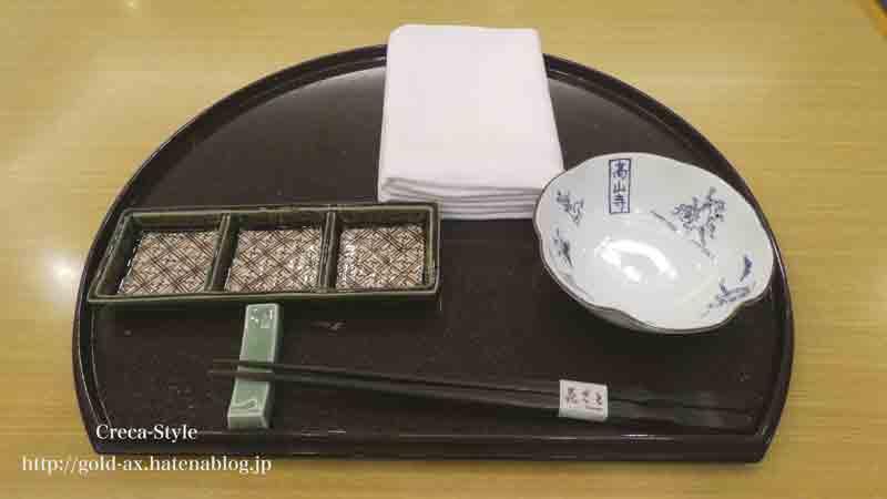 ホテル日航関西空港の花ざとでてんぷらセット