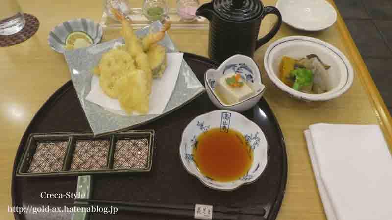 ラグジュアリーカード関西空港の特典でホテル日航関西空港の花ざとでてんぷらセットを食べる
