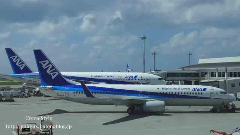 ANAアメックスゴールドでマイルを貯めて特典航空券で沖縄・ハワイに行ける