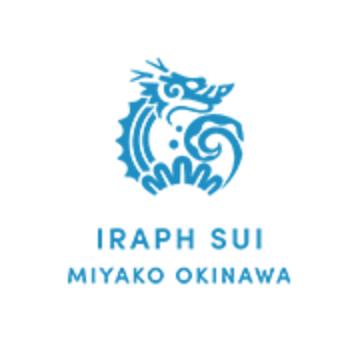 イラフ SUI ラグジュアリーコレクション沖縄宮古(マリオットインターナショナル)