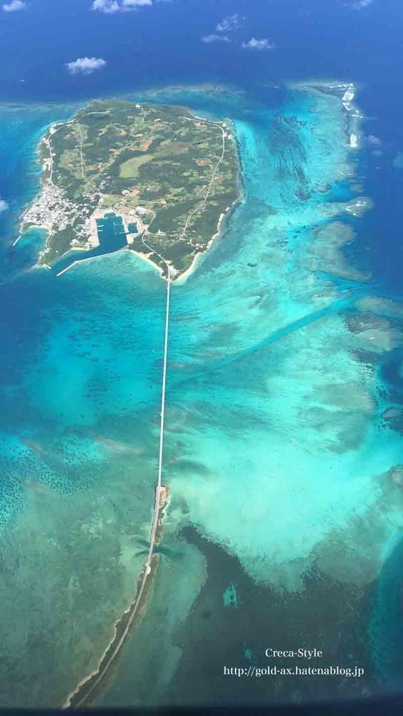 機内から眺める宮古島市の池間島の絶景!