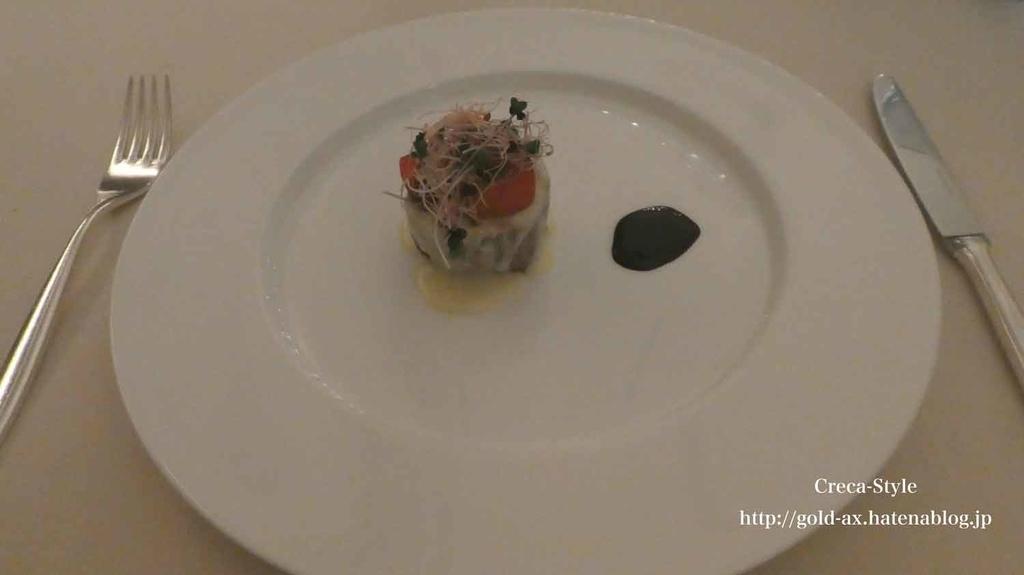 セントレジスホテル大阪のラベデュータでSPGアメックスで100円=6ポイント