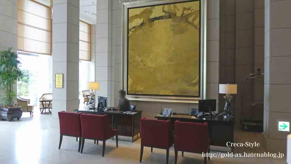 セントレジスホテル大阪のレセプション