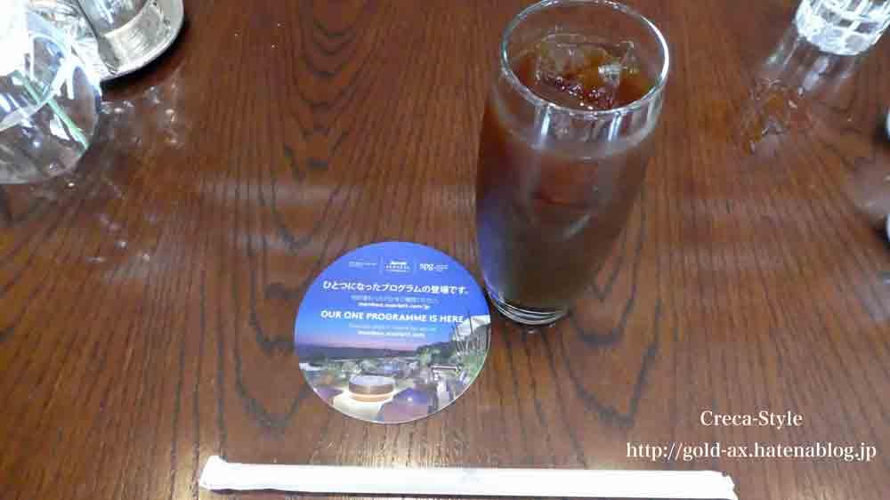 セントレジスホテル大阪のルドールでコーヒー