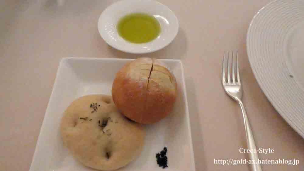 セントレジスホテル大阪 La Veduta(ラベデュータ)でコースディナーのパン