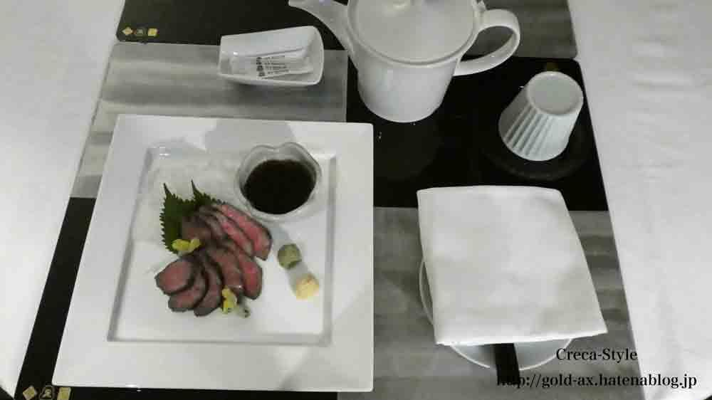 セントレジスホテル大阪のルームサービス