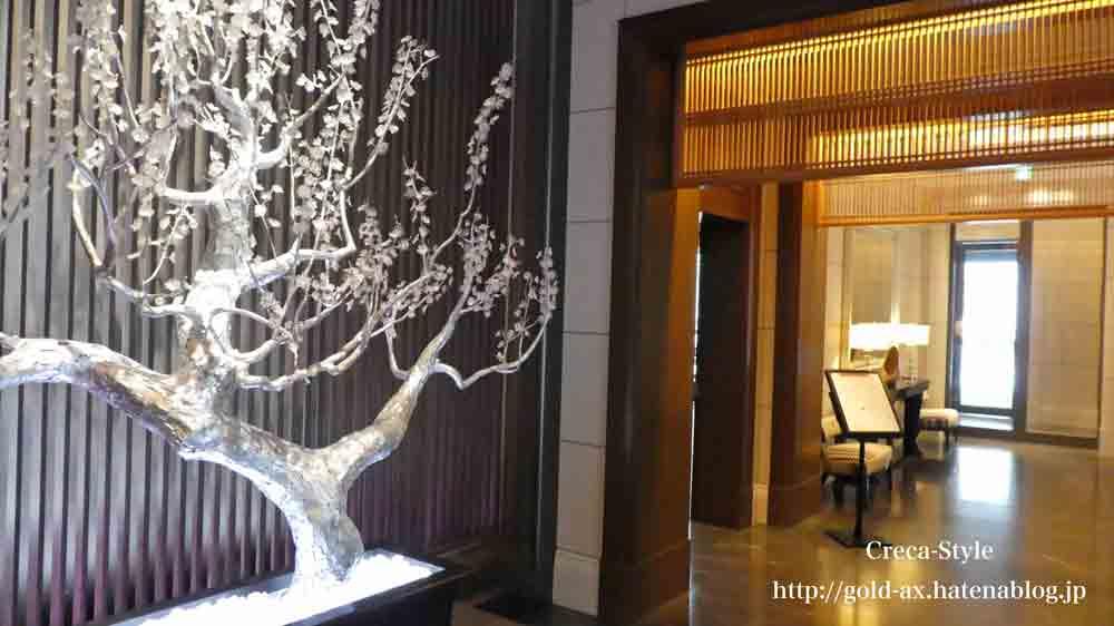 セントレジスホテル大阪の「ルドール」で朝食