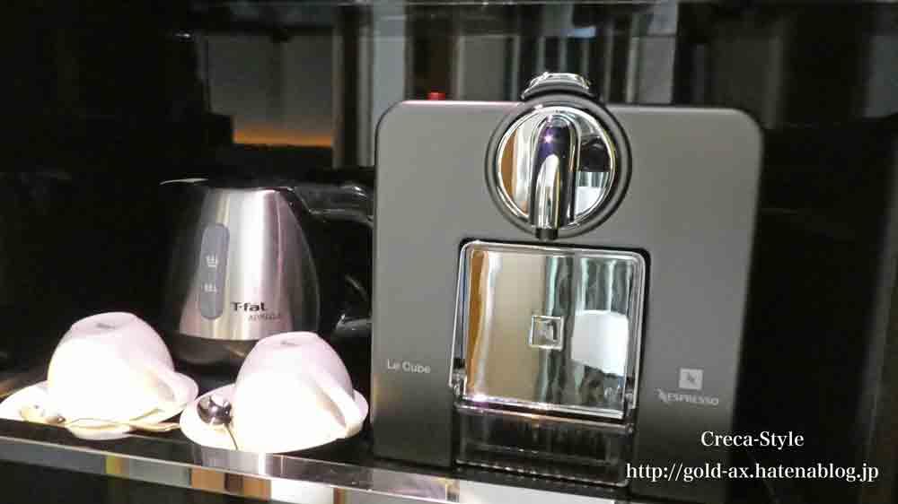 セントレジスホテル大阪のミニバー コーヒーマシン