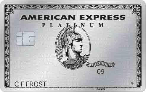 アメックスプラチナメタルカード