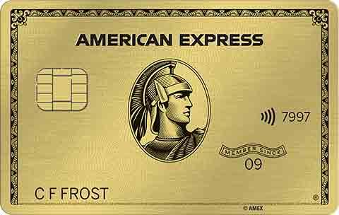 アメックスゴールドメタルカード(金属製)