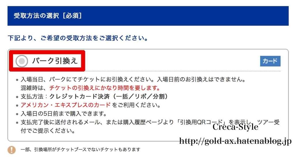 f:id:gold-ax:20181016120908j:plain