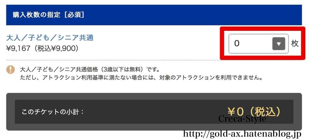 f:id:gold-ax:20181016121124j:plain