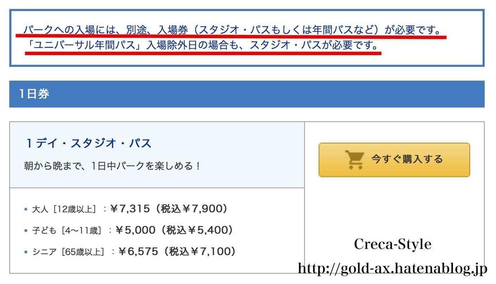 f:id:gold-ax:20181016121241j:plain