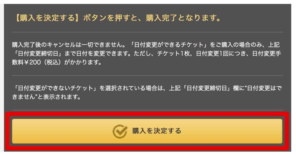 f:id:gold-ax:20181016204734j:plain