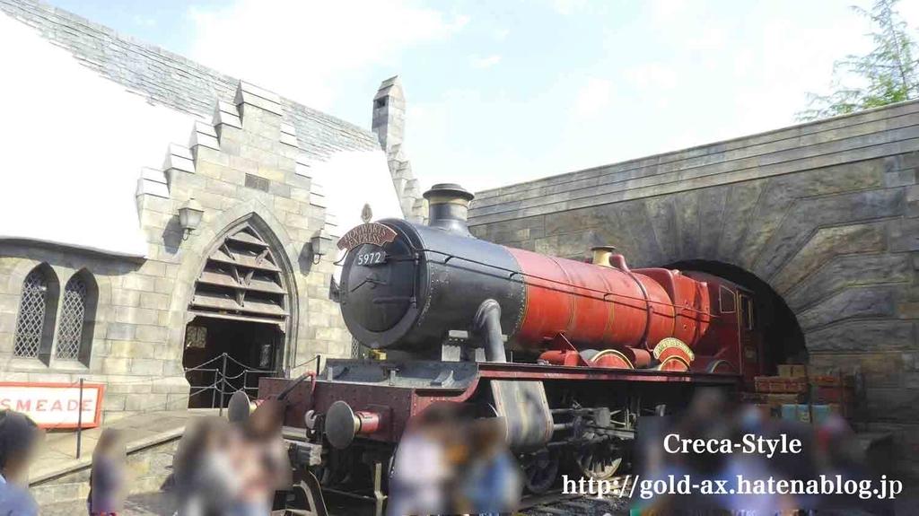 映画 ハリーポッターに出てくる蒸気機関車ホグワーツ・エクスプレス