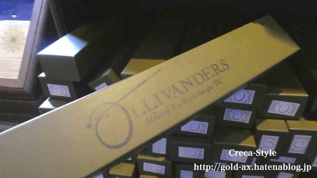 USJ オリバンダーの店で杖の番人に選ばれる方法とは