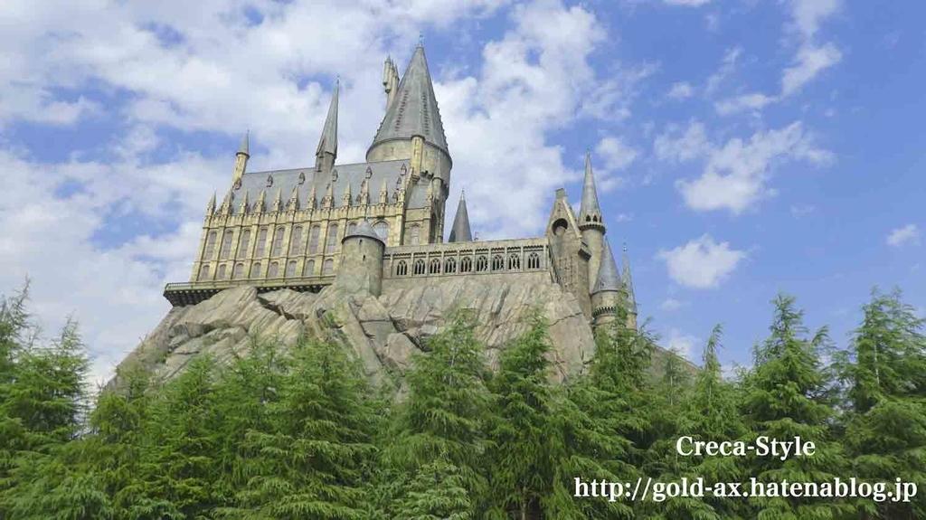 ハリーポッター ホグワーツ魔法魔術学校