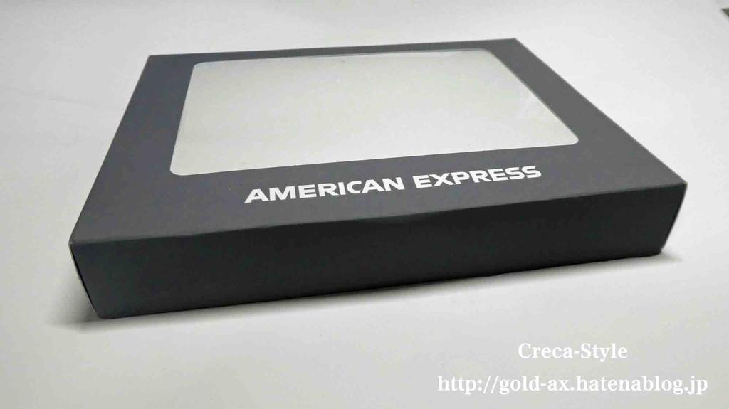 アメックスプラチナカードのメタルカードが来た
