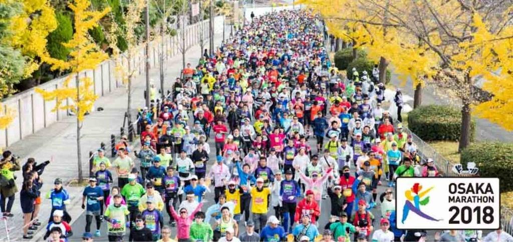アメックス「第8回 大阪マラソンEXPO 2018」にブースを出展