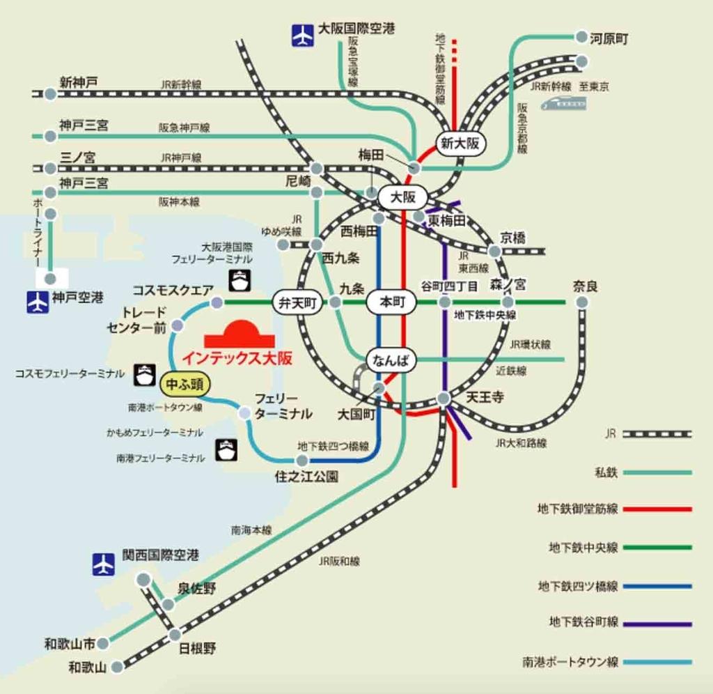 インテックス大阪のアクセス(MAP)