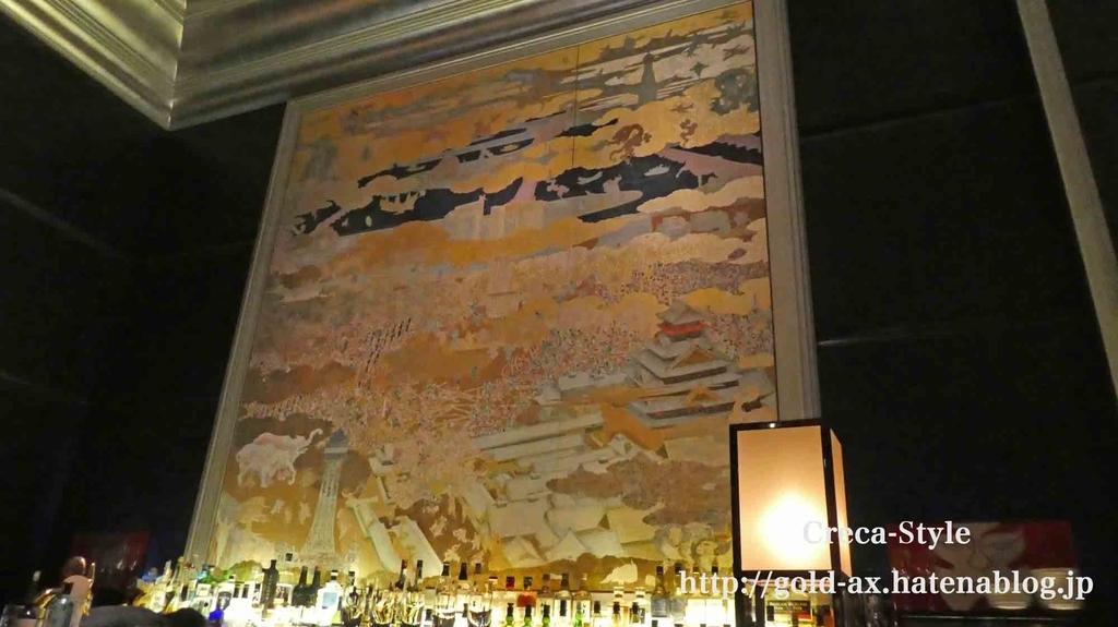 セントレジスホテル大阪 THE STREGIS BAR