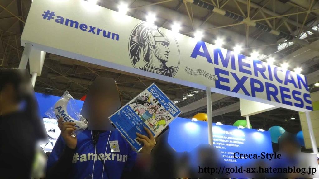 アメックス ブース 大阪マラソン EXPO