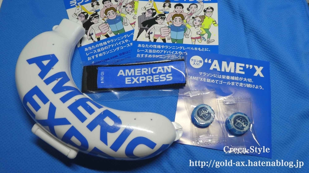 大阪マラソン アメックスブースでオリジナルグッズもらった