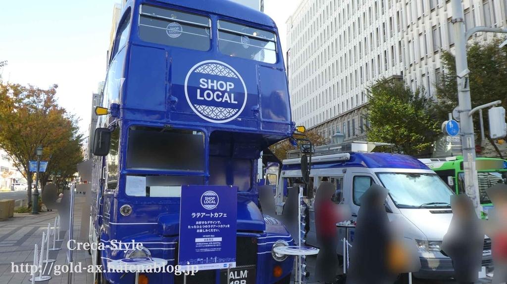 アメックス ロンドンバス・ラテアートカフェ 横浜と神戸で開催